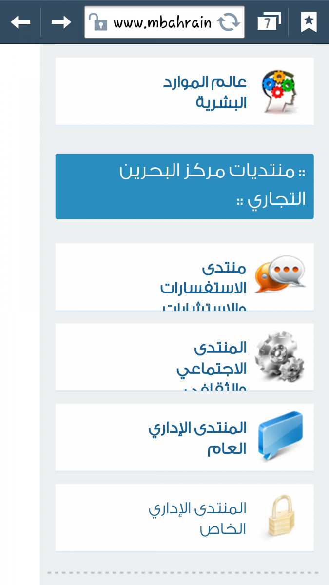 Screenshot_٢٠١٦-٠١-٠٤-١٢-٥٧-٢٦.png